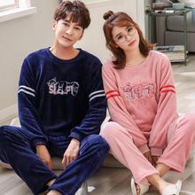 韩版秋冬季加厚法兰绒情侣睡衣可爱卡通男女士珊瑚绒家居服套装