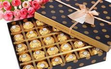 婚庆巧克力盒装喜糖