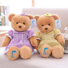 包邮 散发香味的泰迪熊结婚压床娃娃创意芳香熊45cm礼盒装