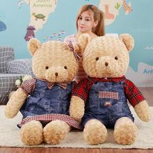 包邮 一对可爱情侣泰迪熊牛仔熊精致结婚压床娃娃毛绒玩具礼物