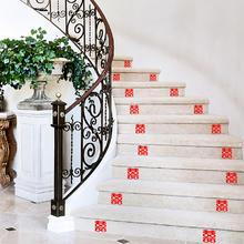 【50张】楼梯专用自粘小喜字贴
