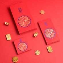 【10个装】中式简约双喜红包