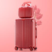 红玫瑰890行李箱子母箱拉杆箱女万向轮韩版小清新密码箱登机箱