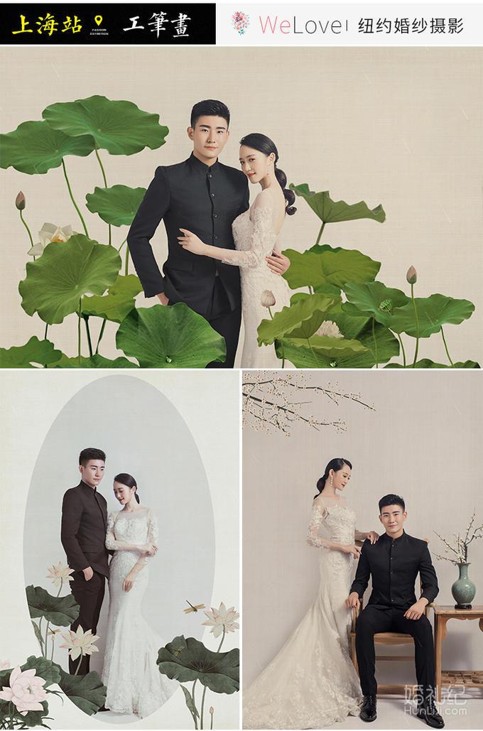 【WELOVE-CUSTOM系列】总监全程掌镜