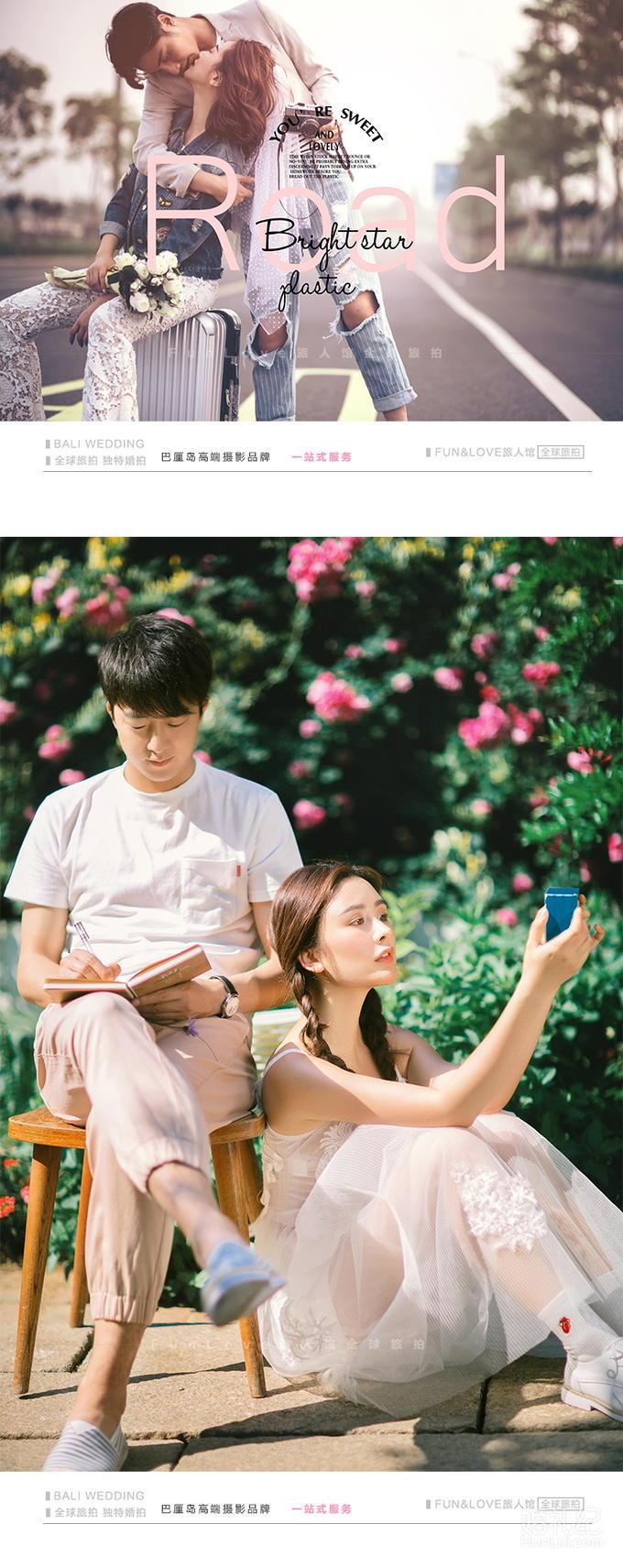 【限时抢购】巴厘岛❤5天4晚蜜月定制游+酒店全包