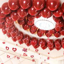 包邮:加厚圆形宝石红色气球串浪漫婚房布置