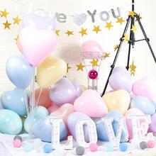 【包邮】浪漫告白加厚马卡龙爱心形气球结婚礼布置