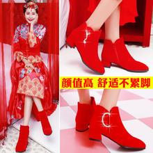 婚鞋女新款w027冬季结婚鞋子粗跟婚靴孕妇红色新娘鞋平底短靴