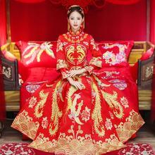 随机送头饰】新娘冬季秀禾服长款显瘦龙凤褂中式嫁衣敬酒服