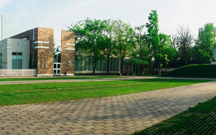 公园 158国际婚礼基地