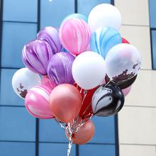 ins网红装饰布置用品气球彩云玛瑙球大理石结婚加厚气球