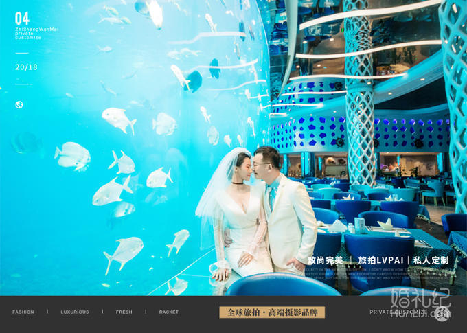 一价全包】机票补贴+送婚纱+MV+4天海景酒店