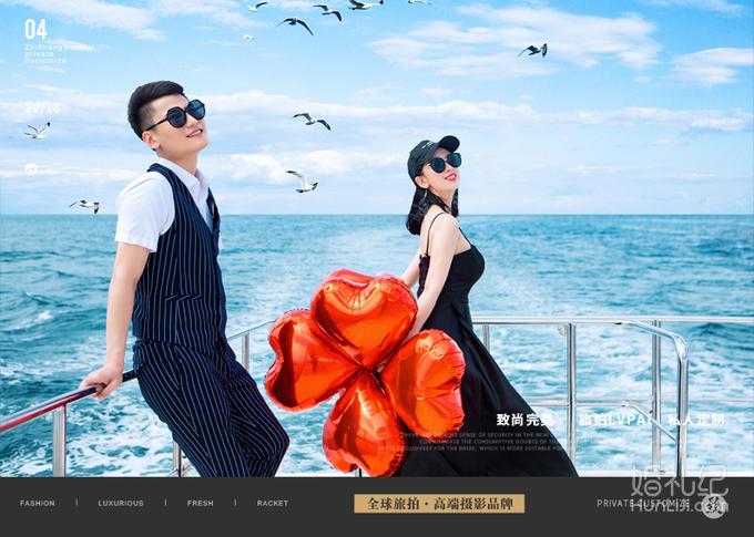 机票补贴】5天海景酒店+送婚纱MV+送夜景水下