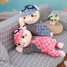 【包邮】一对卡通可爱趴趴猪戴帽小猪毛绒公仔结婚压床娃娃抱枕