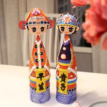 包邮婚房喜庆摆设软陶瓷纯手工可爱娃娃原创工艺品结婚婚庆礼物
