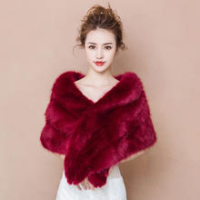 店长推荐超保暖!2018毛披肩酒红色加厚保暖外搭婚礼迎宾外套