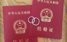 外地户口可以在广州领结婚证吗