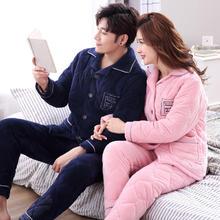 韩版冬季三层加厚珊瑚绒夹棉情侣睡衣性感甜美男女士家居服套装