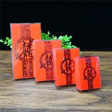【90个装】盒装精美喜字红包