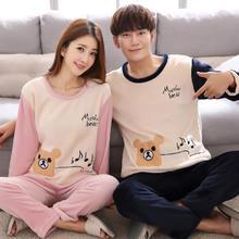 韩版春秋季法兰绒情侣睡衣可爱卡通男女士珊瑚绒家居服套装可外穿
