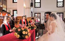 基督徒婚礼流程是怎样的