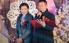 新娘母亲婚礼致辞