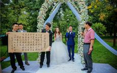 长辈证婚人婚礼致辞