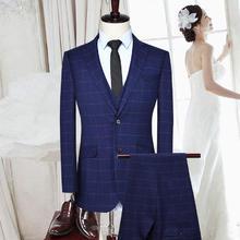 男士结婚西服两件套/三件套 送领带领结!