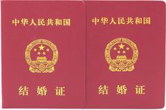 结婚登记跨省能查到吗 结婚登记的流程是什么样的