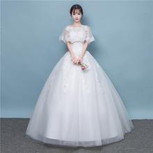 送8件配饰】工厂价轻婚纱礼服韩版公主梦幻新娘结婚显瘦齐地拖尾