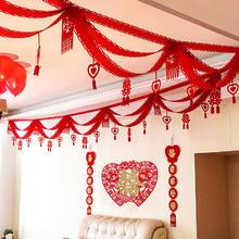 植绒波浪旗中式婚房装饰婚礼布置浪漫卧室新房客厅喜字彩带拉花