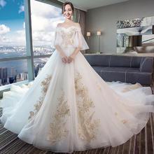 婚纱2018新款双领一字肩喇叭袖拖尾新娘婚纱礼服蕾丝森系婚纱