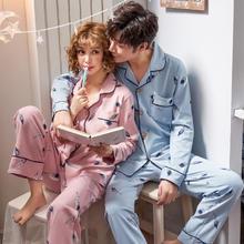 韩版春秋季长袖性感纯棉情侣睡衣可爱甜美羽毛男女士家居服套装
