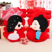 9款任选包邮 一对结婚压床娃娃婚房抱枕 创意可爱新婚礼物