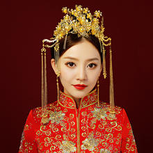 新娘秀禾服头饰中式古装2018新款结婚发饰古代步摇凤冠饰品