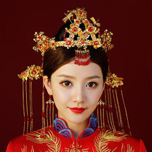 中式礼服新娘头饰2018新款复古秀禾服配饰简约大气凤冠步摇配