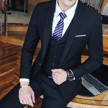 送衬衫领带】西服套装新郎结婚礼服男士职业商务正装西装伴郎服装