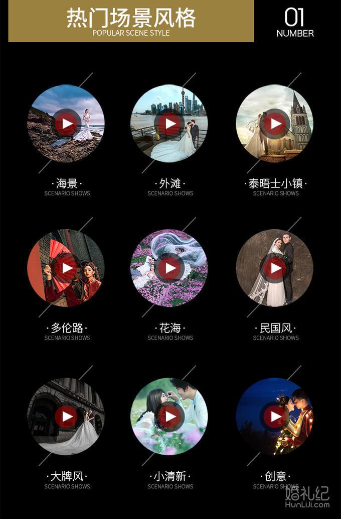 性价比套餐-双机位MV花絮