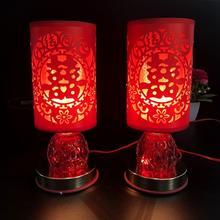 婚房布置 结婚喜字长明灯 床头灯 浪漫装饰灯