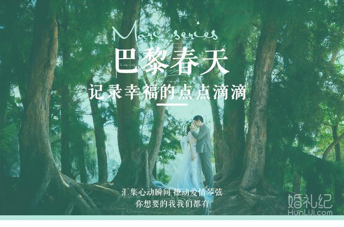 【年度推荐·酒店入住】双基地拍摄小清新热门婚纱照