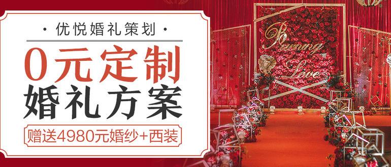【首页banner6】北京+聚客宝+免费定制方案+10.16-10.18