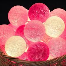 4米20颗手工棉线球LED彩灯串满天星灯卧室房间背景电池装饰
