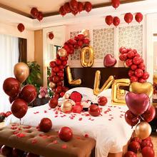 【年底大促】单层石榴红宝石气球婚房装饰浪漫婚礼装饰气球