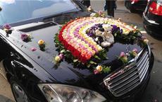 婚车后面的车怎么装饰 副婚车怎么装饰
