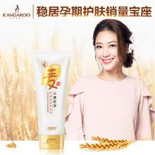 袋鼠妈妈 孕妇护发素 使头发更天然小麦精华滋养柔顺孕妇护肤品