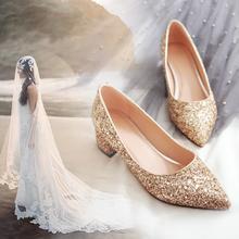 婚鞋女2018新款粗跟低跟结婚鞋子新娘鞋红色亮片鞋孕妇鞋伴娘