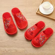 秋冬季保暖结婚拖鞋 结婚婚庆拖鞋 室内居家情侣喜字棉拖鞋
