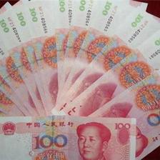 北京男方给彩礼的规矩 北京结婚男方给女方多少钱