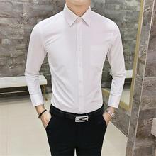 韩版纯色男士长袖衬衫时尚修身商务休闲衬衣男白衬衫