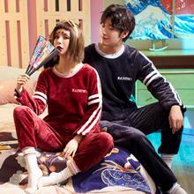 韩版秋冬季加厚法兰绒情侣睡衣喜庆红色新婚结婚男女士家居服套装